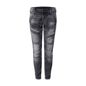 G-Star RAW Džínsy 'Airblaze'  sivý denim