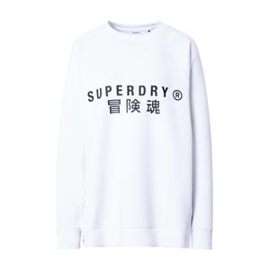 Superdry Športová mikina  prírodná biela / čierna