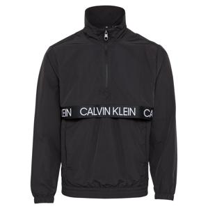 Calvin Klein Performance Športová bunda  biela / čierna
